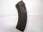 East German AK-47 30 Round Magazine