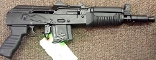 ARSENAL SLR 106UR **USED**